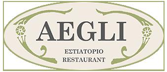 aegli restaurant corfu logo